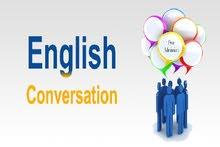 طرح دورات في المحادثة باللغة الانجليزيه -امتحان الوطني- التوفل -ايلتس