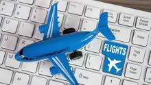 مطلوب موظف / موظفة يجيد العمل على حجوزات تذاكر طيران اماديوس حجوزات فنادق