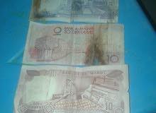 أوراق نقدية من فئة خمس دراهم وعشرة دراهم للمرحوم الحسن الثاني