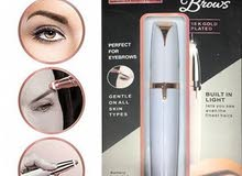 Flowless Brows New condition new style