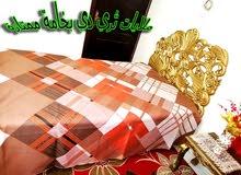 New Mattresses - Pillows for immediate sale