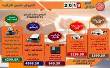 كاميرات مراقبة - اجهزة حضور وانصراف - برامج محاسبية ونقاط بيع