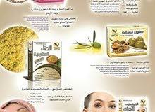 منتجات بيت التوبل الان في عدن