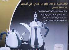 دلة الخليج المميزه لعشاق القهوه والشاي