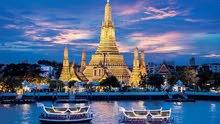 تاشيرة تايلاند