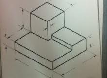 مدرس رسم صناعي
