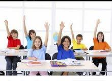 مدرسه خصوصي لتقوية طلاب الصفوف الاساسيه