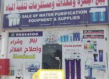 بيع أجهزة تنقية المياه ، ذات جودة عالية .