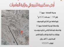 أنا المالك - مدينة النهضة - مربع 7/1  - خلف مدرسة النهضة وقرب الشارع