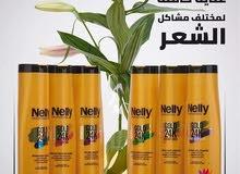 مجموعة مختلفة لشامبو الشعر من نيللي للحفاظ على صحة شعرك وحيويته وأيضا علاج مشاكل