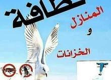 شركة زمزم لنظافة ونقل العفش 0502500362