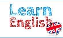 Private English classes دروس خصوصيه لتعلم اللغه الانجليزيه