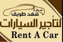مطلوب معقب لشركة تاجير سيارات للسعوديين فقط