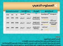 شركة غفار للسفر و السياحة و خدمات الحج و العمرة