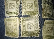طوابع قديمه جدا عمرها 80 عام