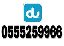 0555259966.. Du prepaid fancy numbers for sale.
