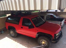 Chevrolet Tahoe 1992 For Sale