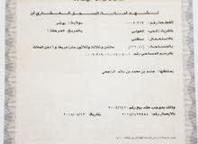 Villa for rent - Al Awabi Al Ansab