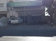 محطة غسيل سيارات