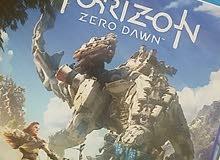 Horizon zero down  هورايزن زيرو داون