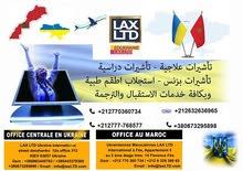 شركة لاكس ليمتد المغربية الاوكرانية