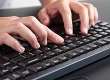 خدمة الكتابة على الكمبيوتر