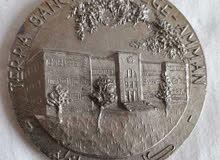 ميدالية تذكارية لكلية تراسنطة