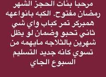 البصره /شط العرب /الفيحاء
