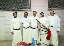 مركز نجوم الفن للأفراح .... فرق بند . زفات صعيدية . زفات اردنية. زفات مصرية.