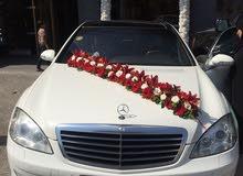مرسيدس أعراس بسعر مميز 70 دينار بدون زينة و 100 دينار مزينة