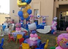 تنظيم اعياد ميلاد اطفال وفعاليات عامة