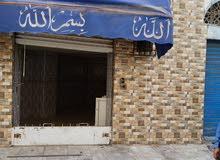 محل للبيع اصل تيجاري