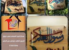 لوحات راقية ومميزه لعيد المعلم