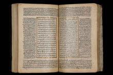 نشترى الكتب القديمة و العتيقة و مكتبات العلماء الموروثة باللغتين العربية و الانجليزية