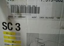 مضخة بخار Sc3 كارشر ألماني جديد بالكرتونة