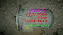 شيك أو كاش محرك صناعي ( ماطور كهربي )