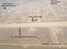 قطعة ارض تجارية 200 متر قرب المستشفى التركي مقاطعة 58