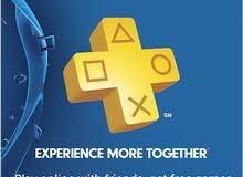 Playstation Plus 12 month - إشتراك بلايستيشن بلس 12 شهر