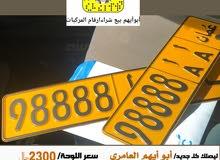 رقم خماسي ابداع بحرفين متشابهين تشابه ثمانيات فنتك