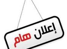 مطلوب صيدلية للبيع في بنغازي