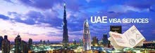 Visa change in one day, UAE vusas,global visas,inbound tours,tickets and hotels