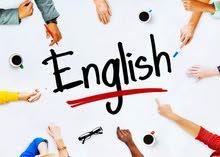 معلمة انجلش تونسية لجميع الصفوف