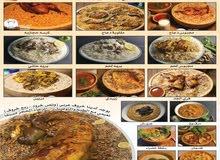 مطعم الجد للمأكولات الكويتية  / 50540755 - 50540757