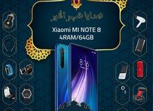 شاومي نوت8 الذاكرة 64G الرام 4G مع بكج هدية وتغليف حراري مجاناً xiaomi