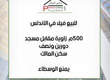 للبيع فيلا في الأندلس  500م زاوية مقابل مسجد دورين ونصف سكن المالك  يمنع الوسطاء