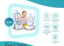 جهاز مراقبة الاطفال