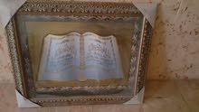 آيات قرآنيه ولوحات ضوئيه