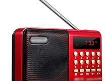 راديو القران والصوت عالي جدا