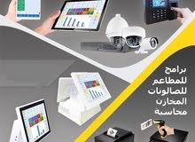 تعيين موظفين فنيين في مجال تكنولوجيا المعلومات
