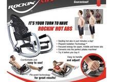 كرسي مرن لالعف Rockin abs chair fitness chair